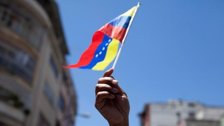 """""""Son muy acertadas las medidas tomadas por Venezuela ante las pretensiones de EE.UU."""""""