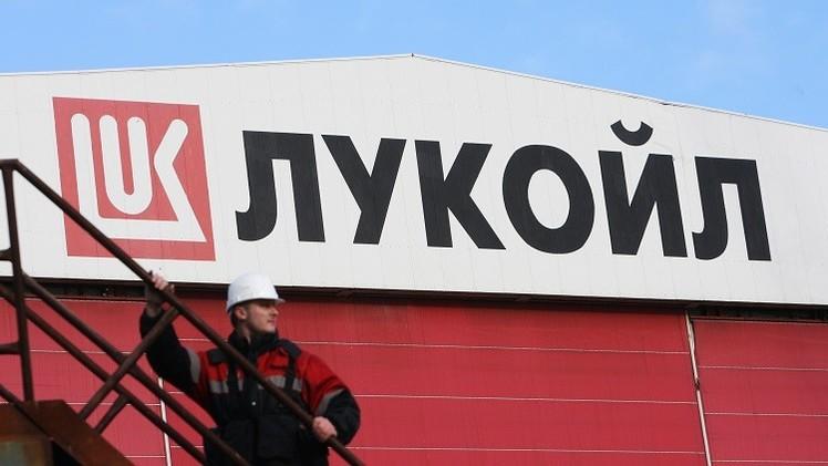LUKoil revela cuándo los precios de petróleo repuntarán hasta 100 dólares por barril