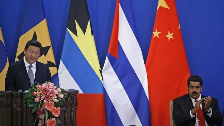 China expulsa a Estados Unidos desde el mercado de América Latina
