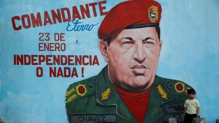 """""""Las ideas de Chávez siguen conteniendo la ambición imperial hacia América Latina"""""""