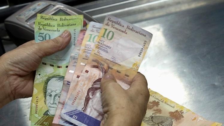 Un banco ruso-venezolano orientado a los BRICS, ¿el fin de la hegemonía de EE.UU.?