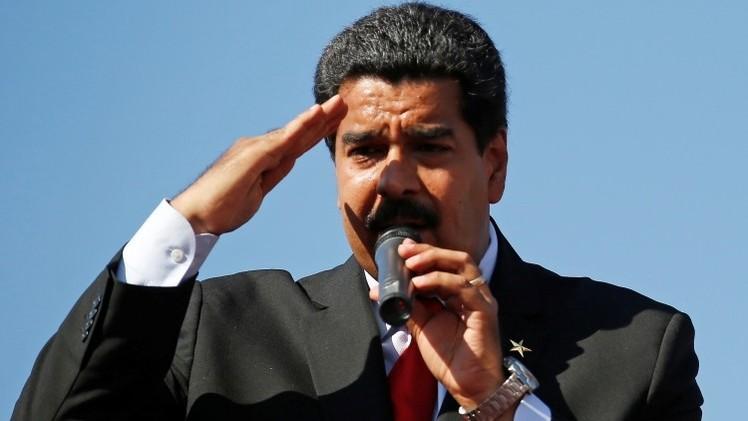 """Maduro: """"No le vamos a entregar esta patria al imperialismo"""""""