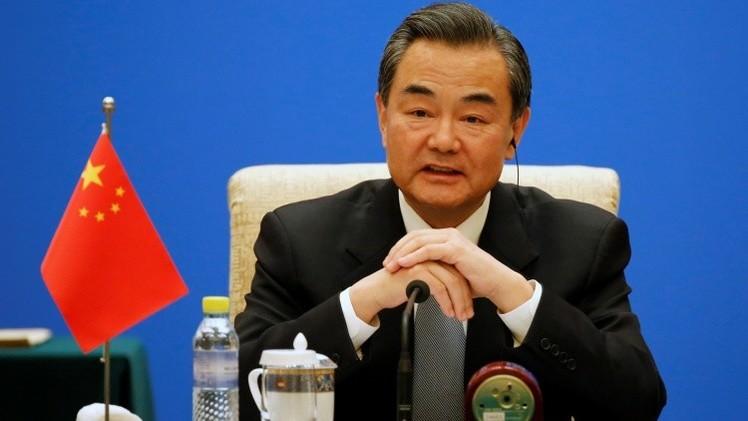 ministro de Relaciones Exteriores de China, Wang Yi