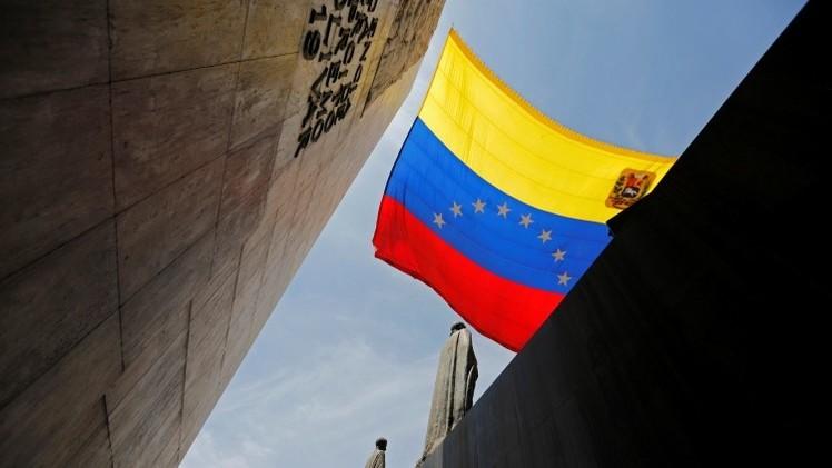 """""""EE.UU. no tiene jurisdicción para aplicar leyes contra Venezuela"""""""
