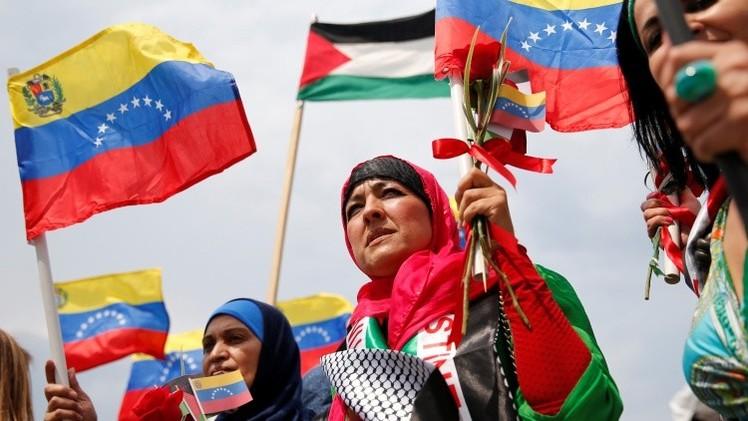 """""""Venezuela es una esperanza de vida para las mujeres y los niños árabes"""""""