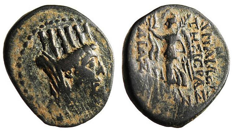 Se venden en eBay objetos de 2.000 años saqueados por el EI en lugares antiguos