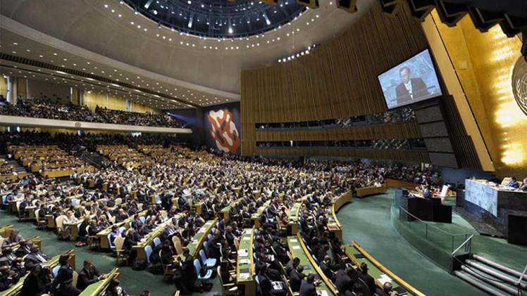 Nicaragua denuncia ante la ONU la agresión de EE.UU. contra Venezuela