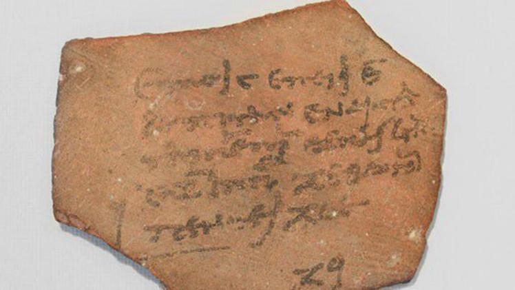 Ostracon de 2.000 años revela los astronómicos impuestos que se pagaban en el Antiguo Egipto