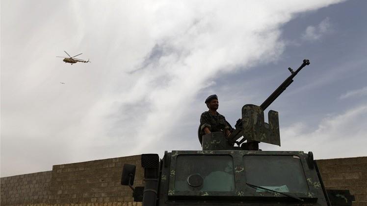 Sin rastro: el Pentágono pierde 500 millones de dólares de armas y equipamiento en Yemen
