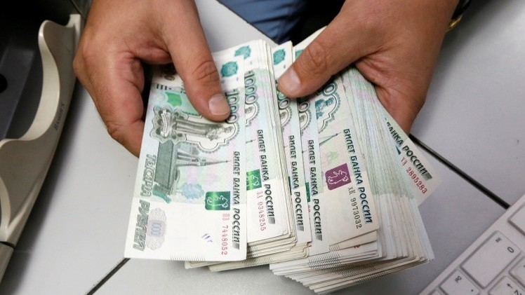 """Ministro de Finanzas: """"La economía rusa ha superado el pico negativo"""""""