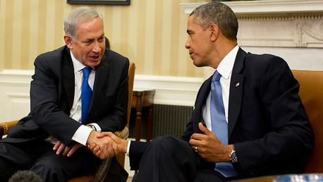 ¿En qué consiste el verdadero plan de Netanyahu y EE.UU.?