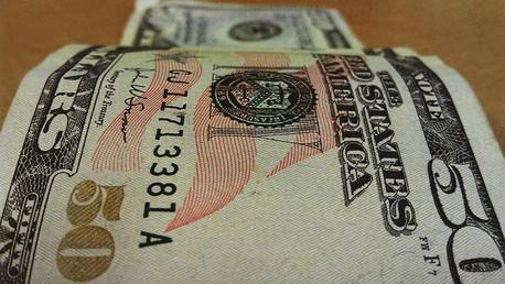 Economistas: El mundo está al borde de una crisis monetaria sin precedentes