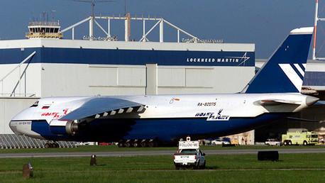 Lockheed construirá nuevas armas de precisión para la Fuerza Aérea de EE.UU.