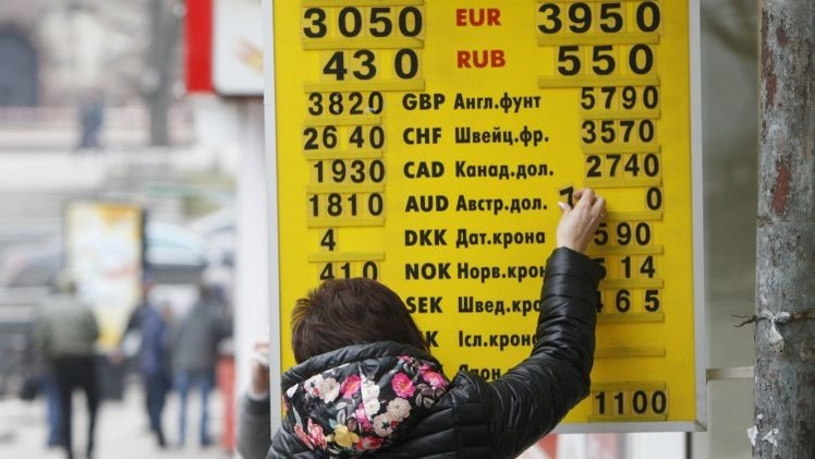 Standard & Poor's baja la calificación crediticia de la moneda nacional de Ucrania