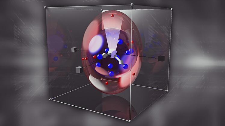 DARPA desarrolla un superordenador 'eterno'