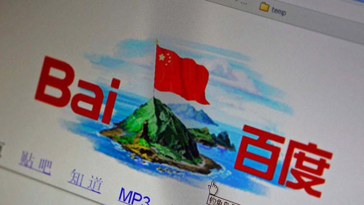 China revela un nuevo y espantoso ciberarma