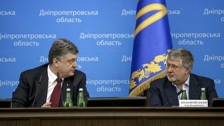 "Profesor de Oxford: ""Un veneno radiactivo llamado 'ucranium' intoxica Ucrania"""