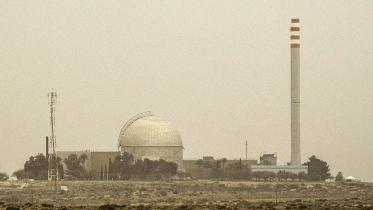 "'Die Welt': ""Alemania Occidental financió secretamente la bomba nuclear de Israel"""