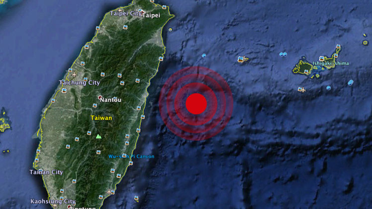 Un terremoto de magnitud 6,4 provoca alerta de tsunami en Japón