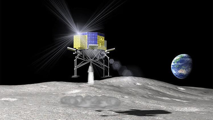 Japón planea una misión lunar para 2018