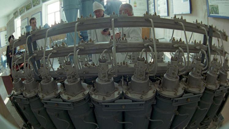Un centrifugadora de gas