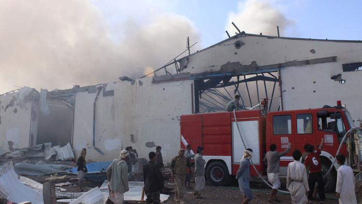 Cazas de Arabia Saudita atacan la sede de la principal cadena de TV en Yemen