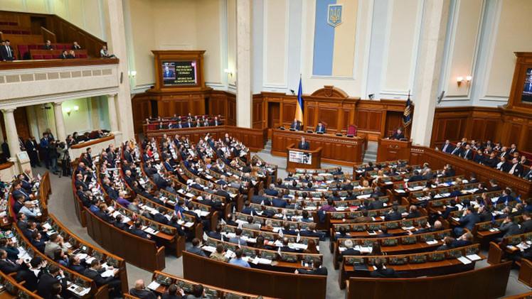 """""""La nueva Constitución de Ucrania debe tomar en cuenta el acuerdo de Minsk"""""""