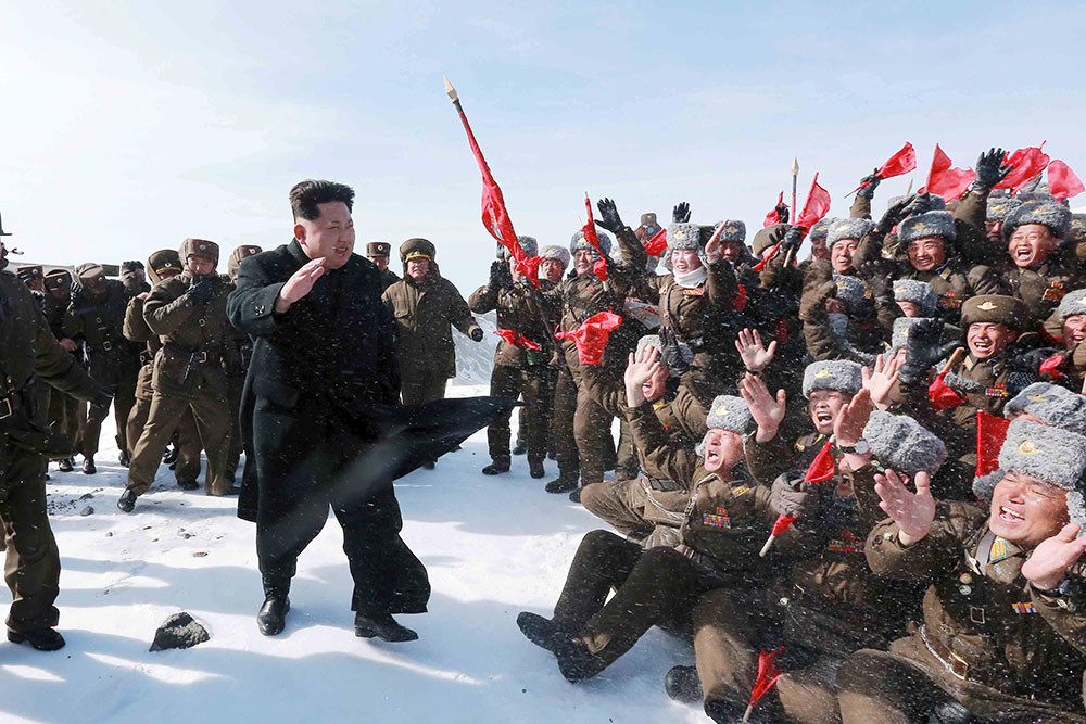 El líder de Corea del Norte, Kim Jong-un