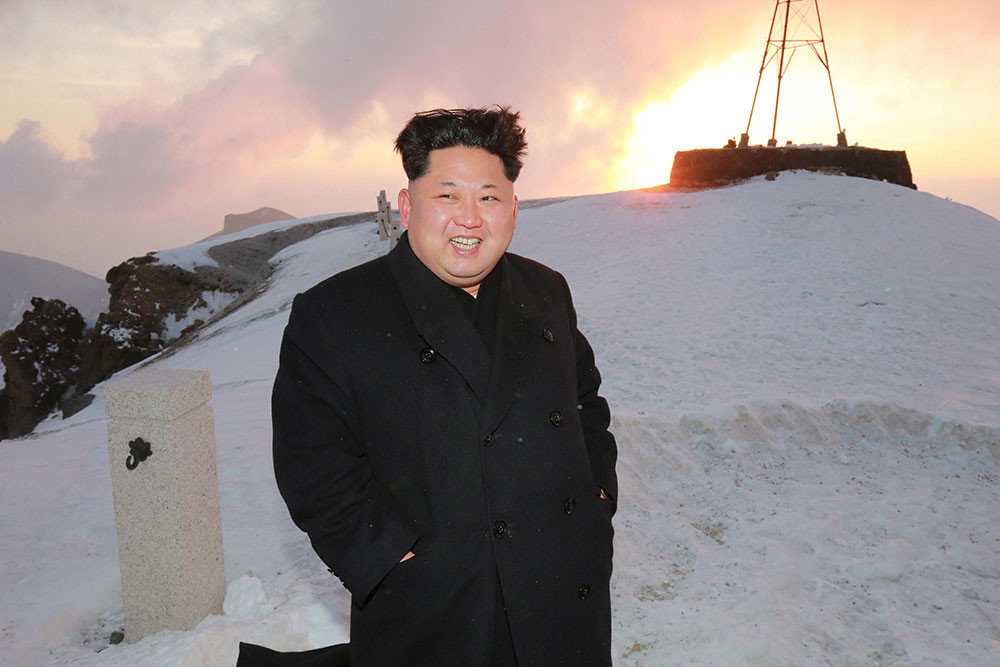 El líder de Corea del Norte, Kim Jong-u