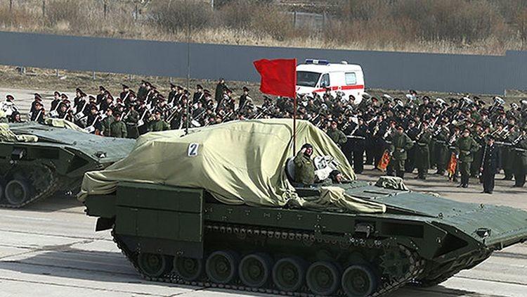 Vehículo de combate clase Armata