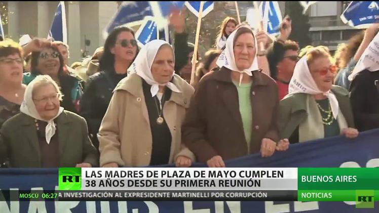 Argentina: Se cumplen 38 años de la primera reunión de las madres de Plaza de Mayo