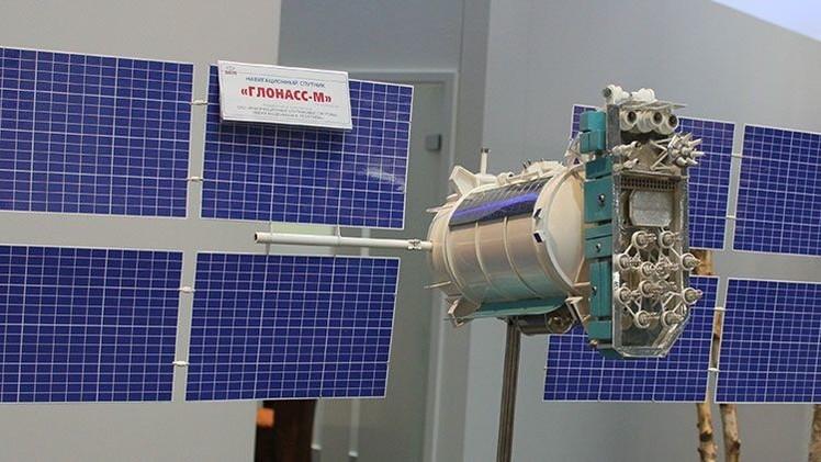 Nicaragua aprueba instalar en su territorio una estación del sistema ruso Glonass