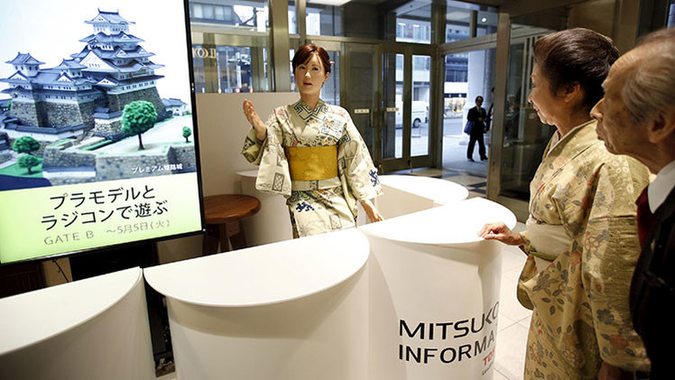 La recepcionista robot de la empresa Toshiba
