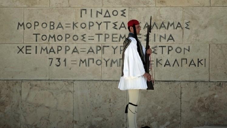 Atenas 'aplaude' a la postura del presidente alemán sobre reparaciones a Grecia