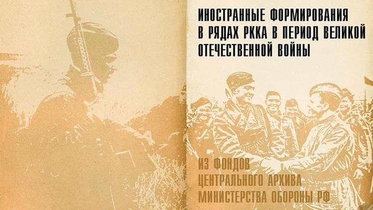 Rusia desclasifica documentos sobre las fuerzas extranjeras en el Ejército Rojo