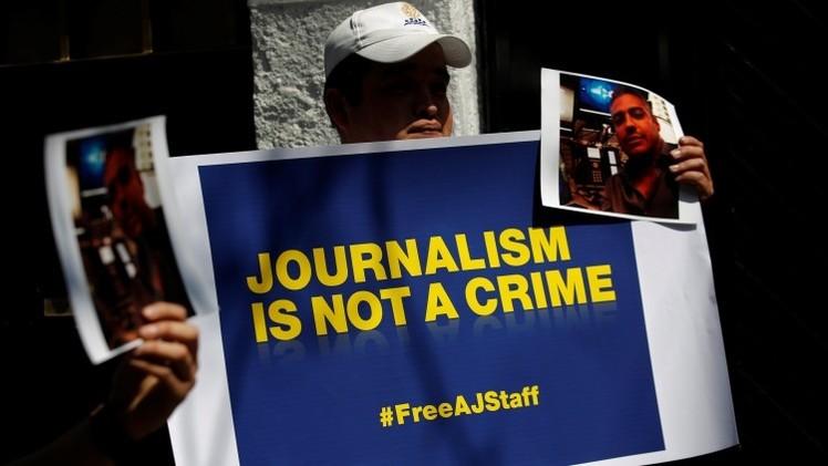 El país en el que se asesina a más periodistas en América Latina