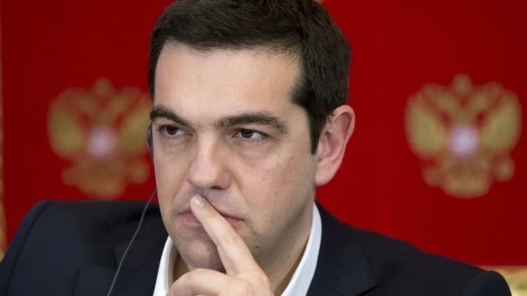 Rusia propone a Grecia unirse al Banco de Desarrollo de los BRICS