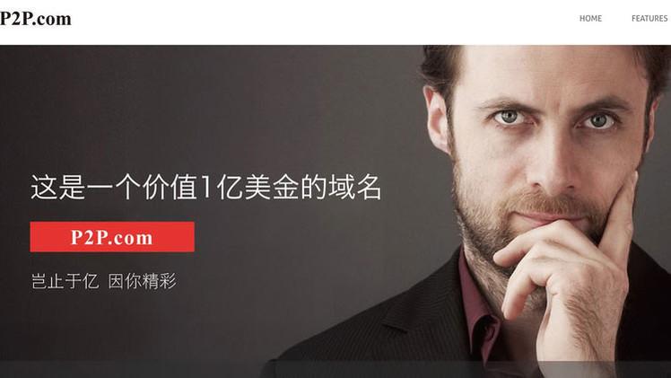 ¿Reencarnación corporativa?: Una compañía china cambia su nombre y sus acciones se disparan
