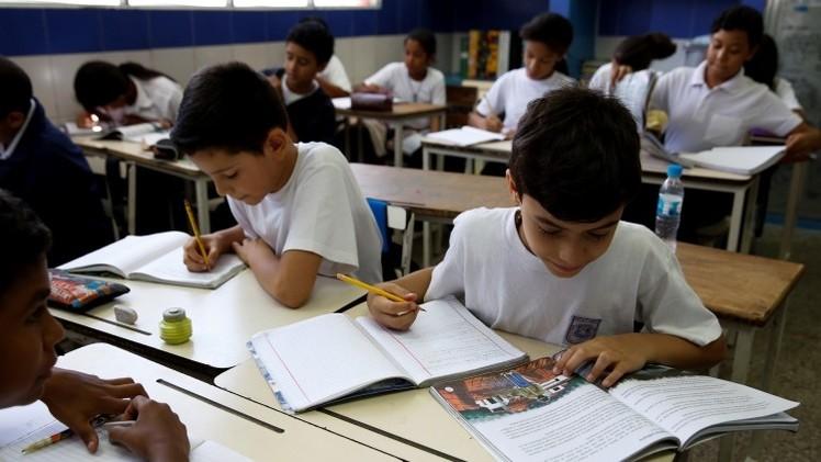 Conozca en qué país de América Latina el nivel de educación es el más alto
