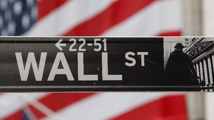 ¿Quién dirige los bancos mundiales?