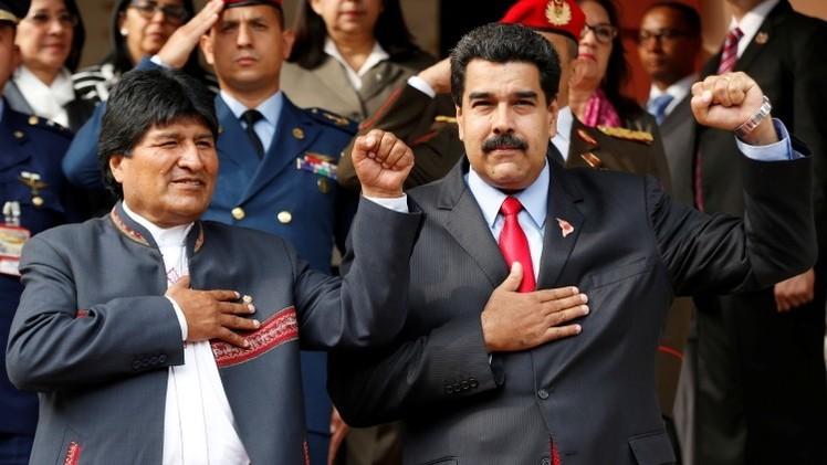 ¿Cuál es el mayor reto de los países de América Latina?