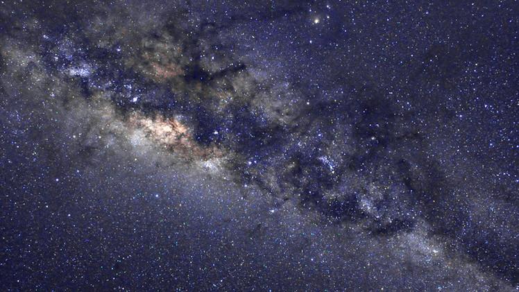 La Vía Láctea podría albergar algo inesperado en su interior
