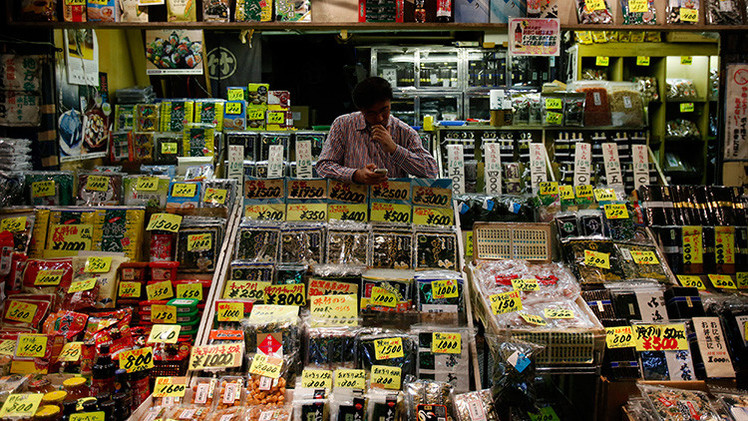 ¿Cómo llegan al mercado de Taiwán productos radiactivos de Fukushima?