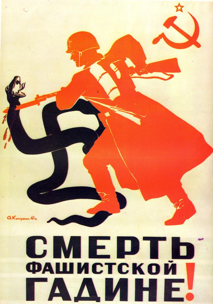 Video: El arma soviética más eficaz en la Segunda Guerra Mundial