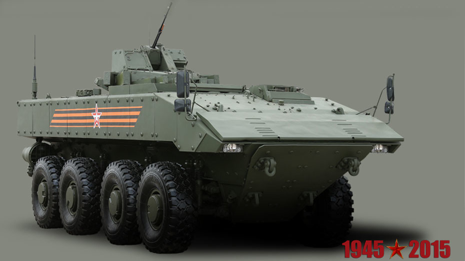 Ministerio de Defensa de Rusia / Transporte de tropas blindado Bumerang