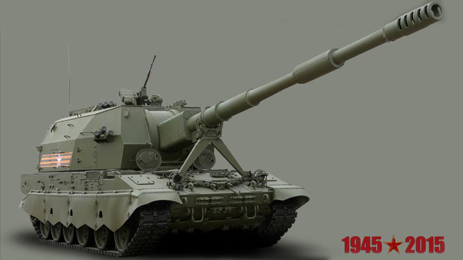 Ministerio de Defensa de Rusia / Módulo de  artillería autopropulsada Koalitsia-SV