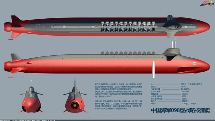 China desarrolla un submarino nuclear de tipo  098