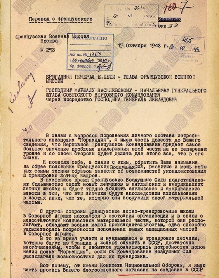 Rusia desclasifica los documentos
