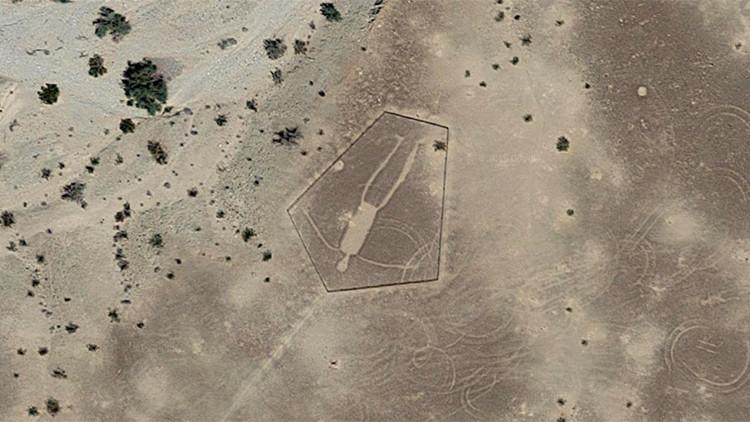 Blythe Intaglios: ¿Cómo son los las 'Líneas de Nazca' estadounidenses?
