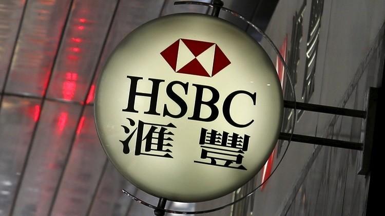"""""""El mundo ha cambiado y debemos cambiar con él"""": HSBC despide a 50.000 empleados"""